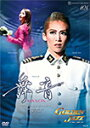【送料無料】『舞音—MANON—』『GOLDEN JAZZ』/宝塚歌劇団月組[DVD]【返品種別A】