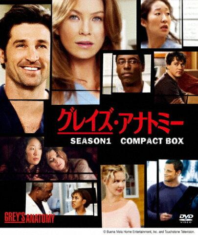 グレイズ・アナトミー シーズン1 コンパクトBOX/エレン・ポンピオ[DVD]【返品種別A】