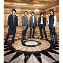 迷宮ラブソング/嵐[CD]通常盤【返品種別A】