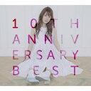 【送料無料】[枚数限定][限定盤]10th Anniversary Best【初回限定盤】/藤田麻衣子[CD+DVD]【返品種別A】