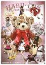 楽天Joshin web CD/DVD楽天市場店【送料無料】AKB48単独 春コン in 国立競技場〜思い出は全部ここに捨てていけ!〜/AKB48[DVD]【返品種別A】