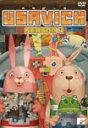 USAVICH Season4/アニメーション[DVD]【返品種別A】
