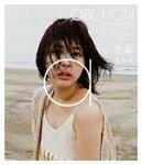 aBUTTON Vol.8 生命:荒井萌/荒井萌[Blu-ray]【返品種別A】...:joshin-cddvd:10353519