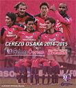 【送料無料】セレッソ大阪2014-2015×Golazo Cerezo〜For The Top of Dreams〜/セレッソ大阪[Blu-ray]【返品種別A】