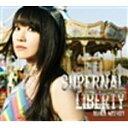 【送料無料】[枚数限定][限定盤]SUPERNAL LIBERTY(初回限定盤/DVD付)/水樹奈々[CD+DVD]【返品種別A】