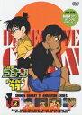 【送料無料】名探偵コナンDVD PART11 vol.2/アニメーション[DVD]【返品種別A】