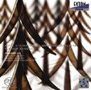 作曲家名: Sa行 - [枚数限定]シベリウス:交響曲 第4番、第5番「フィンランディア」/アシュケナージ(ウラディーミル)[HybridCD]【返品種別A】