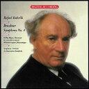 其它 - [期間限定][限定盤]ブルックナー:交響曲第4番「ロマンティック」/クーベリック(ラファエル)[CD]【返品種別A】