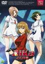 【送料無料】AIKa ZERO 2/アニメーション[DVD]【返品種別A】