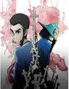 【送料無料】LUPIN THE IIIRD 次元大介の墓標 DVD通常版/アニメーション DVD 【返品種別A】