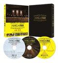 【送料無料】ソロモンの偽証 事件/裁判 コンプリートBOX 3枚組/藤野涼子[Blu-ray]【返品種別A】