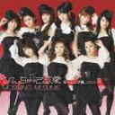 Idol Name: Ma Line - [枚数限定][限定盤]なんちゃって恋愛(初回生産限定盤B)/モーニング娘。[CD+DVD]【返品種別A】