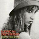 藝人名: S - LIVE IN DETROIT/スーザン・トボックマン[CD]【返品種別A】