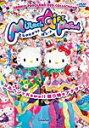 【送料無料】ミラクル・ギフト・パレード ミラクル・ハート・ライト セットBOX/ミュージカル[DVD]【返品種別A】