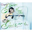 COVERS Grace of The Guitar+/森 ...