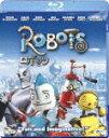 【送料無料】ロボッツ/アニメーション[Blu-ray]【返品種別A】【smtb-k】【w2】
