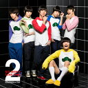 【送料無料】舞台 おそ松さんon STAGE 〜SIX MEN 039 S SONG TIME2〜/演劇 ミュージカル CD 【返品種別A】