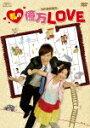 【送料無料】[枚数限定]私の億万LOVE〜我的億萬麺包〜 DVD-BOX I/ジョセフ・チェン[DVD]【返品種別A】