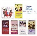 偶像名: Ra行 - Myこれ!Lite レモンエンジェル/レモンエンジェル[CD]【返品種別A】