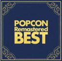 【送料無料】POPCON Remastered BEST 〜高音質で聴くポプコン名曲集〜/オムニバス[SHM-CD]【返品種別A】