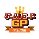 �y���������z�Q�[�����R�[�hGP �i���R�� Vol.1?�G��|���� �[�r�E�X!�S�Ńn�C�X�s�[�h �M����