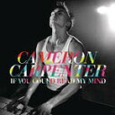 【送料無料】IF YOU COULD READ MY MIND(DLX)【輸入盤】▼/CAMERON CARPENTER[CD+DVD]【返品種別A】