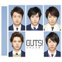 GUTS!/嵐[CD]通常盤【返品種別A】