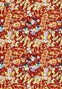 【送料無料】[枚数限定][限定版]幕神アリーナツアー 2017 電波良好 Wi-Fi完備!&in 日本武道館 〜またまたここから夢がはじまるよっ!〜/でんぱ組.inc[DVD]【返品種別A】