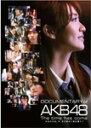 【送料無料】DOCUMENTARY of AKB48 The time has come 少女たちは、今、その背中に何を想う? DVDスペシャル・エディション/AKB48[DVD]..