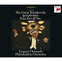 作曲家名: Ta行 - チャイコフスキー:後期三大交響曲/オーマンディ(ユージン)[CD]【返品種別A】