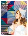 【送料無料】高垣彩陽 2ndコンサートツアー2013 ?relation of colors?/高垣彩陽[Blu-ray]【返品種別A】