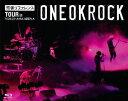"""【送料無料】""""残響リファレンス TOUR in YOKOHAMA ARENA/ONE OK ROCK Blu-ray 【返品種別A】"""