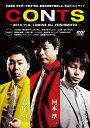 【送料無料】CONTS/河本準一[DVD]【返品種別A】