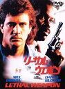 リーサル・ウェポン /メル・ギブソン[DVD]【返品種別A】...