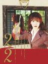 【送料無料】夜会Vol.17 2/2/中島みゆき[Blu-ray]【返品種別A】