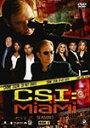 【送料無料】CSI:マイアミ シーズン5 コンプリートDVD BOX-2/デヴィッド・カルーソ[DVD]【返品種別A】