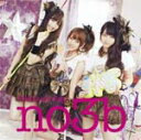 偶像名: Na行 - ペディキュアday/ノースリーブス[CD]通常盤【返品種別A】