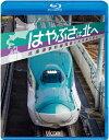【送料無料】ビコム鉄道スペシャルBD はやぶさは北へ 〜北海道新幹線開業と在来線の変化〜/鉄道[Blu-ray]【返品種別A】