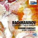 Composer: Ra Line - ラフマニノフ:交響曲 第2番 カプリッチョ・ボヘミアン/アシュケナージ(ウラディーミル)[HybridCD]【返品種別A】
