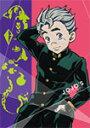 【送料無料】[枚数限定][限定版]ジョジョの奇妙な冒険 ダイヤモンドは砕けない Vol.3<初回仕様版>/アニメーション[DVD]【返品種別A】