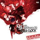 「デビルサバイバー OVER CLOCK」オリジナル・サウンドトラック/ゲーム・ミュージック[CD]【返品種別A】