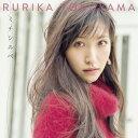 Idol Name: Ya Line - ミチシルベ/横山ルリカ[CD]通常盤【返品種別A】