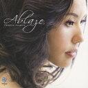 艺人名: A行 - Ablaze/姉川千夏[CD]【返品種別A】