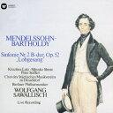 メンデルスゾーン:交響曲 第2番 《讃歌》/サヴァリッシュ(ヴォルフガング)[HQCD]【返品種別A】