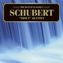 シューベルト:ピアノ五重奏曲《ます》/オムニバス(クラシック)[CD]【返品種別A】