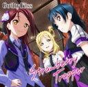 乐天商城 - 『ラブライブ!サンシャイン!!』ユニットシングル3「Strawberry Trapper」/Guilty Kiss[CD]【返品種別A】