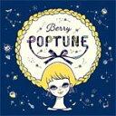 POPTUNE/Berry[CD]【返品種別A】