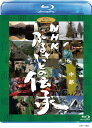 【送料無料】NHK ふるさとの伝承/中部/ドキュメント[Blu-ray]【返品種別A】