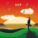 【送料無料】NSPベストセレクション 1973〜1986/NSP[Blu-specCD]【返品種別A】