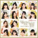 Idol - 希望の蕾(TYPE-A)/HR[CD+DVD]【返品種別A】
